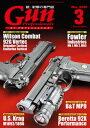 月刊Gun Professionals2020年3月号【電子書籍】 Gun Professionals編集部