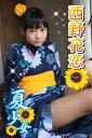 夏少女 西野花恋 Part.7【電子書籍】[ 西野花恋 ]