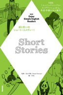 NHK Enjoy Simple English Readers��Short Stories