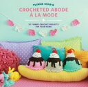 Twinkie Chan's Crocheted Abode a la Mode20 Yummy Crochet Projects for ...