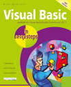 Visual Basic in easy steps, 5th EditionUpdated for Visual Basic/Studio Community 2017【電子書籍】 Mike McGrath