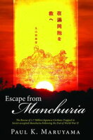 Escape from Manchuria The Rescue of 1.7 Million Japanese Civilians Trapped in Soviet-occupied Manchuria Following the End of World War II【電子書籍】[ Paul K Maruyama ]