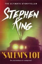 039 Salem 039 s Lot【電子書籍】 Stephen King