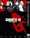 GANTZ 10【電子書籍】[ 奥浩哉 ]