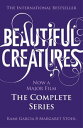 Beautiful Creatures: The Complete Series (Books 1, 2, 3, 4)【電子書籍】[ Kami Garcia ]