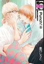 Punch↑(5)【電子書籍】[ 鹿乃しうこ ]