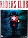 RIDERS CLUB 1978年6月号 No.1【電子書籍】