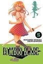 BAMBOO BLADE, Vol. 5【電子書籍】[ Masahiro Totsuka ]