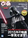 ぴあ Movie Special 2015 Winter2015 Winter【電子書籍】