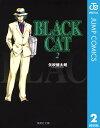 BLACK CAT 2【電子書籍】[ 矢吹健太朗 ]