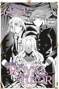 The Royal Tutor, Chapter 63 & 64【電子書籍】[ Higasa Akai ]