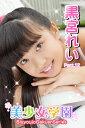美少女学園 黒宮れい Part.12【電子書籍】 黒宮れい