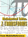Mathematical Tables: Z-Transforms (Mobi Study Guides)