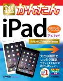 �������Ȥ��뤫��iPad ��iPad Air 2/iPad mini 3�б��ǡ�