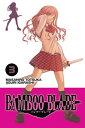 BAMBOO BLADE, Vol. 3【電子書籍】[ Masahiro Totsuka ]