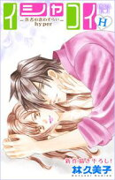 Love Silky�������㥳��H -��Ԥ���鷺�餤 hyper-��story12
