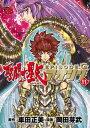 聖闘士星矢EPISODE.G アサシン 11【電子書籍】[ ...