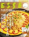 エッセで人気の「みんなが喜ぶ!ホットプレートの傑作レシピ」を一冊にまとめました【電子書籍】[ 別冊ESSE編集部 ]