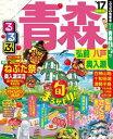 るるぶ青森 弘前 八戸 奥入瀬'17【電子書籍】