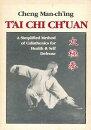 T��ai Chi Ch��uan