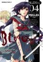 BLOOD-C(4)【電子書籍】[ 琴音 らんまる ]