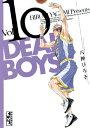 DEAR BOYS10巻【電子書籍】[ 八神ひろき ]