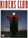 RIDERS CLUB 1978年11月号 No.6【電子書籍】