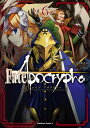 Fate/Apocrypha(6)【電子書籍】[ 石田 あき...