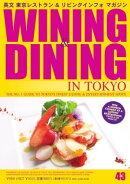 Wining �� Dining in Tokyo�ʥ磻�˥������˥���������� 43