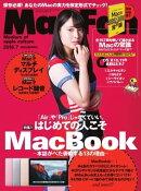 Mac Fan 2016ǯ7���