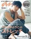anan(アンアン) 2020年 2月26日号 No.218...