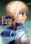 Fate/stay night(5)【電子書籍】[ 西脇 だっと ]