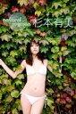杉本有美 natural woman【image.tvデジタル写真集】【電子書籍】[ 杉本有美 ]