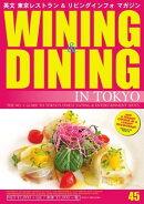 Wining �� Dining in Tokyo�ʥ磻�˥������˥���������� 45