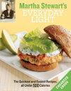 Martha Stewart's Everyday Light (Enhanced Edition)【電子書籍】[ Martha Stewart ]