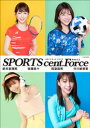 SPORTS cent. Force Part.1【電子書籍】[ 新井恵理那 ]