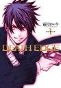 DEATH EDGE(1)【電子書籍】[ 霜月 かいり ]