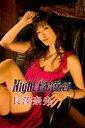 長澤奈央 Night Panther【image.tvデジタル写真集】【電子書籍】 長澤奈央