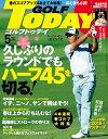 GOLF TODAY 2015年5月号【電子書籍】[ 三栄書房 ]