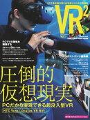 VR? Vol.1�Υ֥�������֥��������