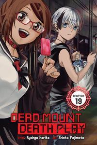 Dead Mount Death Play, Chapter 19【電子書籍】[ Ryohgo Narita ]
