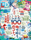 LDK (エル・ディー・ケー) 2017年10月号【電子書籍】[ LDK編集部 ]