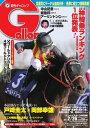 週刊Gallop 2017年2月26日号2017年2月26日号【電子書籍】
