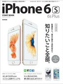 iPhone 6s/6s Plus�������ȥ֥å�