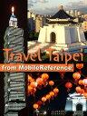 Travel Taipei, Taiwan: Illustrated Guide, Phrasebo
