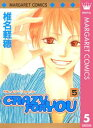 CRAZY FOR YOU 5【電子書籍】[ 椎名軽穂 ]