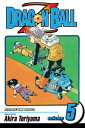 Dragon Ball Z, Vol. 5Dragon Ball In Space【電子書籍】[ Akira Toriyama ]