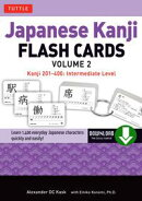 Japanese Kanji Flash Cards Volume 2