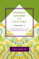 Chinese History and Culture, volume 1