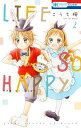 LIFE SO HAPPY 2【電子書籍】[ こうち楓 ]